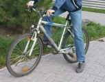 /images/fabrik/bikes/GIANT_ROCKred.jpg
