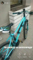 /images/fabrik/bikes/IMG_20190701_090804.jpg